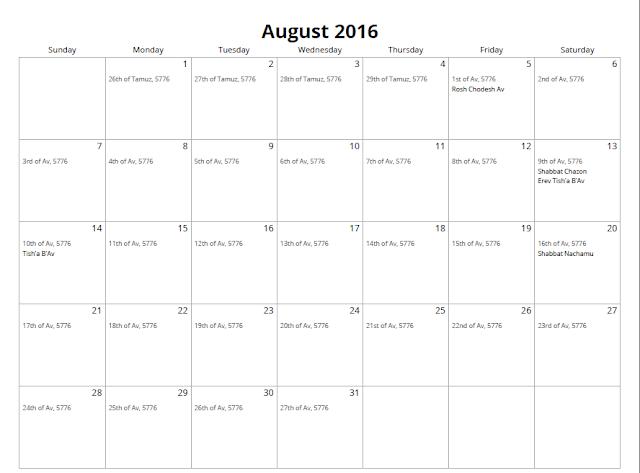 Jewish Calendar 2016, Jewish Calendar august 2016, 2016 Jewish calendar,   2016 august Jewish calendar, Hebrew calendar 2016,august 2016 calendar,   august 2016 printable jewish calendar