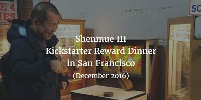 Shenmue III Kickstarter Reward Dinner in San Francisco