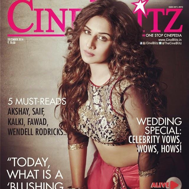 vidya balan covers cineblitz magazine december 2014 issue..  insta bollywood , bollywood ,  vidya balan , cineblitz ,, Most Popular Photos Of This Week