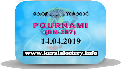 "Keralalottery.info, ""kerala lottery result 14 04 2019 pournami RN 387"" 14th March 2019 Result, kerala lottery, kl result, yesterday lottery results, lotteries results, keralalotteries, kerala lottery, keralalotteryresult, kerala lottery result, kerala lottery result live, kerala lottery today, kerala lottery result today, kerala lottery results today, today kerala lottery result,14 4 2019, 14.4.2019, kerala lottery result 14-4-2019, pournami lottery results, kerala lottery result today pournami, pournami lottery result, kerala lottery result pournami today, kerala lottery pournami today result, pournami kerala lottery result, pournami lottery RN 387 results 14-4-2019, pournami lottery RN 387, live pournami lottery RN-387, pournami lottery, 14/04/2019 kerala lottery today result pournami, pournami lottery RN-387 14/4/2019, today pournami lottery result, pournami lottery today result, pournami lottery results today, today kerala lottery result pournami, kerala lottery results today pournami, pournami lottery today, today lottery result pournami, pournami lottery result today, kerala lottery result live, kerala lottery bumper result, kerala lottery result yesterday, kerala lottery result today, kerala online lottery results, kerala lottery draw, kerala lottery results, kerala state lottery today, kerala lottare, kerala lottery result, lottery today, kerala lottery today draw result"