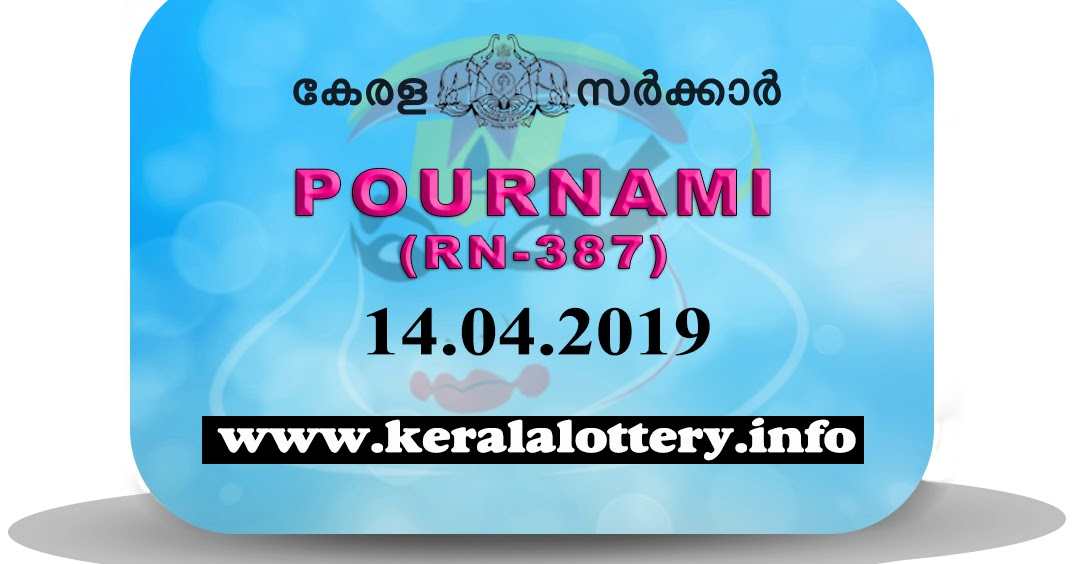Kerala Lottery Results Today 14.04.2019 LIVE: POURNAMI RN