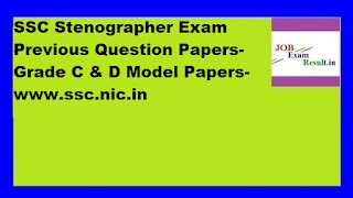 SSC Stenographer Exam Previous Question Papers-Grade C & D Model Papers-www.ssc.nic.in