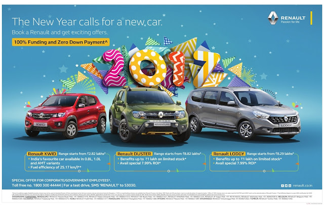 Zero (0) down payment and 100% on road funding on Renault cars | January 2017 year end sale festival discount offers