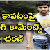 Ram Charan Shocking Comments