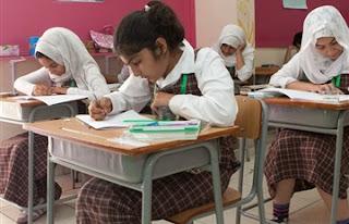 نتيجة الشهادة الابتدائية 2012