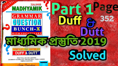 Writing skill( class x-Duff&Dutt) - paragraph, reports, official letter