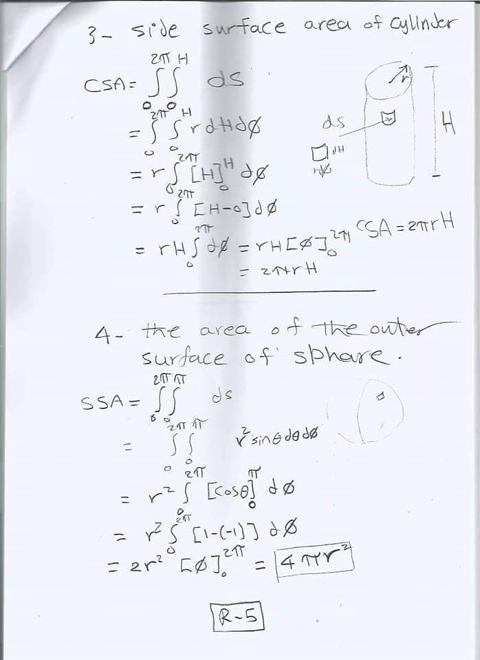 20 ورقة ملخص مادة مجالات كهرومغناطيسية  لطلاب كليات الهندسة الكهربائية Revision Exercise Electromagnetic field