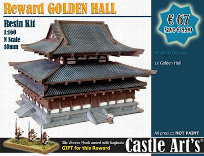 Reward Golden Hall