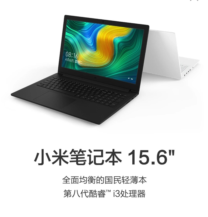 Xiaomi Launch New Mi notebook and Mi TV 4 with 65 Inch Bezel Less
