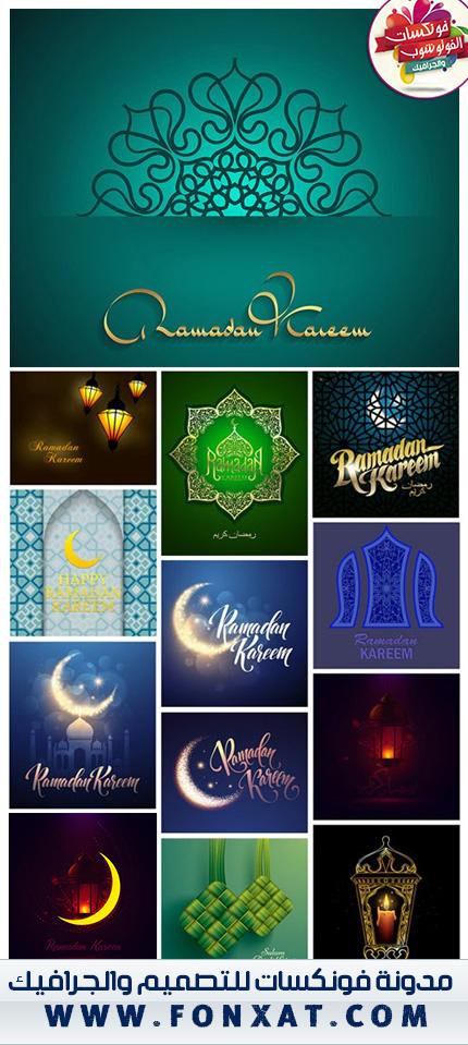ramadan.greetings.background