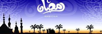 rasael ramadan2018: SMS saha ramdankom & Ramadan karim