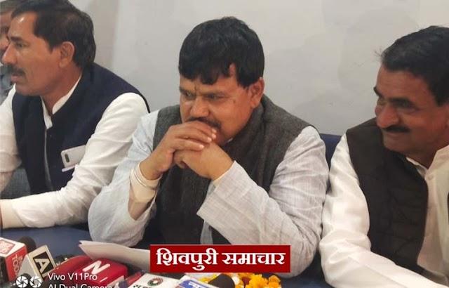 प्रेसवार्ता:प्रदेश की उपलब्धि गिनाई, लेकिन शिवपुरी की उपलब्धि को नहीं बता सके प्रभारी मंत्री   Shivpuri News