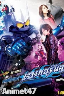 Kamen Rider W Returns -Kamen Rider Eternal -  2013 Poster