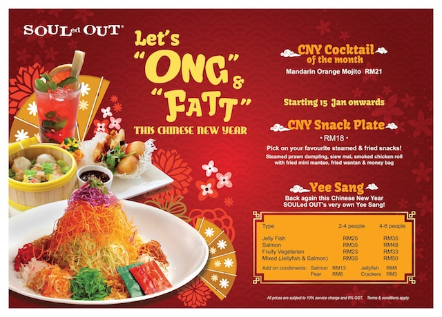 Check out their special CNY noms