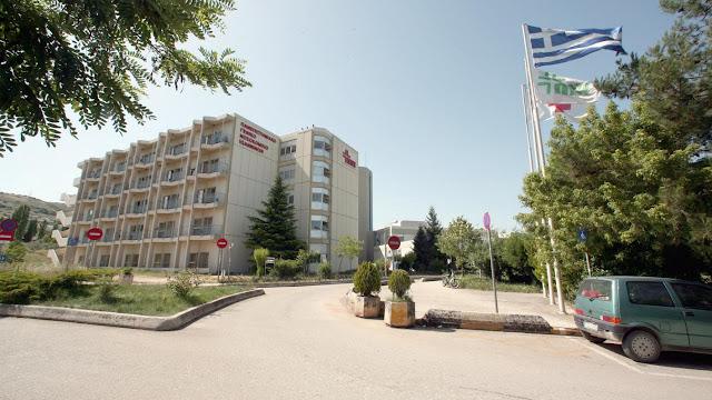 Γιάννενα: Βραβείο καλύτερης εργασίας,για την Χειρουργική Κλινική του Πανεπιστημιακού Νοσοκομείου
