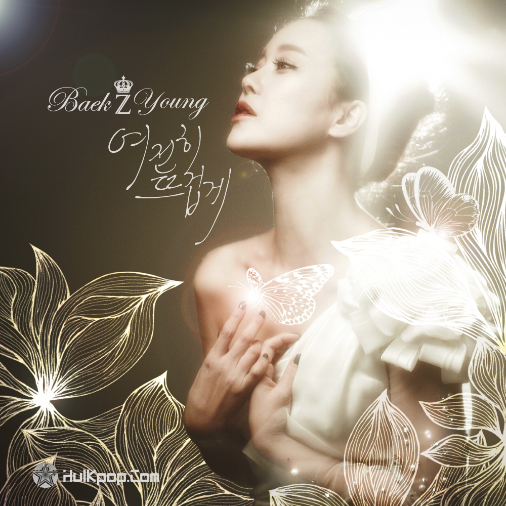 [Single] Baek Ji Young – Still In Love