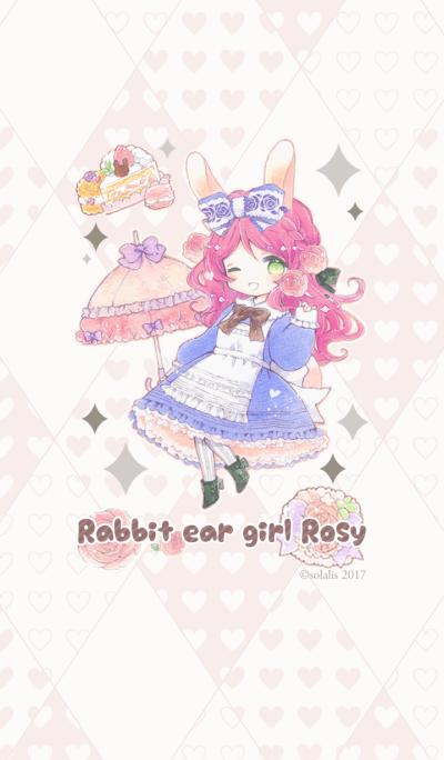 토끼 귀 소녀 Rosy 스위트 로즈 꿈