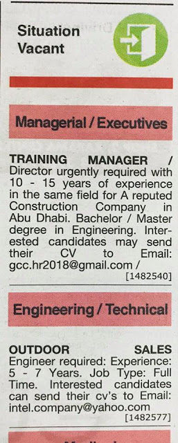 Al Khaleej times uae JOBS 25 March, 2019