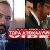 """ΤΩΡΑ ΑΠΟΚΑΛΥΨΗ-ΣΟΚ ΣΤΟΝ """"ΚΩΔΙΚΑ ΜΥΣΤΗΡΙΩΝ"""" ΓΙΑ ΤΟΝ ΠΟΥΤΙΝ!!! Εβραίοι υιοθέτησαν τον Πούτιν!!! Κολητός του Πούτιν είναι ο ραβίνος παιδεραστής ΛΑΖΑΡ"""