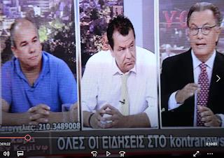 Στην γωνία περίμεναν τον αντιδήμαρχο Μιχάλη Οικονομάκη ο Δημήτρης Μουραΐμης και το επικοινωνιακό του επιτελείο (βίντεο)