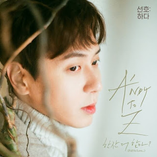 SHINHWA : ANDY - A'NDY to Z – 선호 하다 Albümü