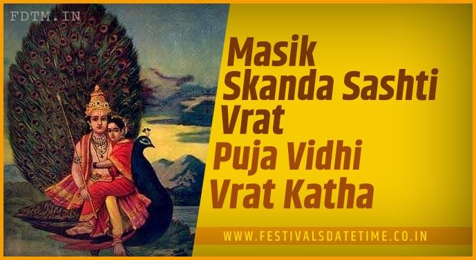 Masik Skanda Sashti Puja Vidhi and Masik Skanda Sashti Vrat Katha
