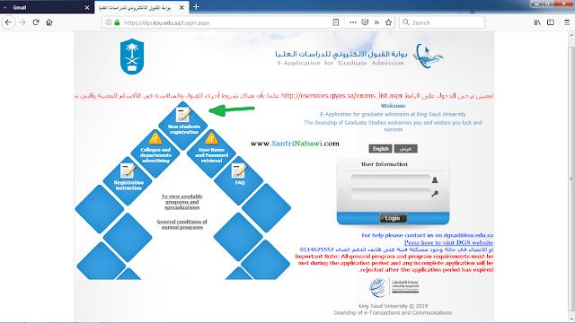 Cara Daftar Online Master & Doktoral (KSU) King Saud University, KSA