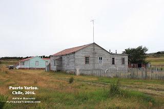 estanciya-puerto-yartou.JPG