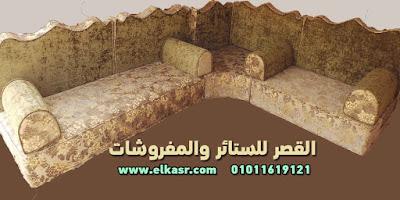 قعدة عربي ( مجلس عربي ) حديثة