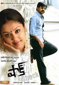 MERA INSAAF 2018 Full Hindi 300MB Movie WEBRip 480p at movies500.info