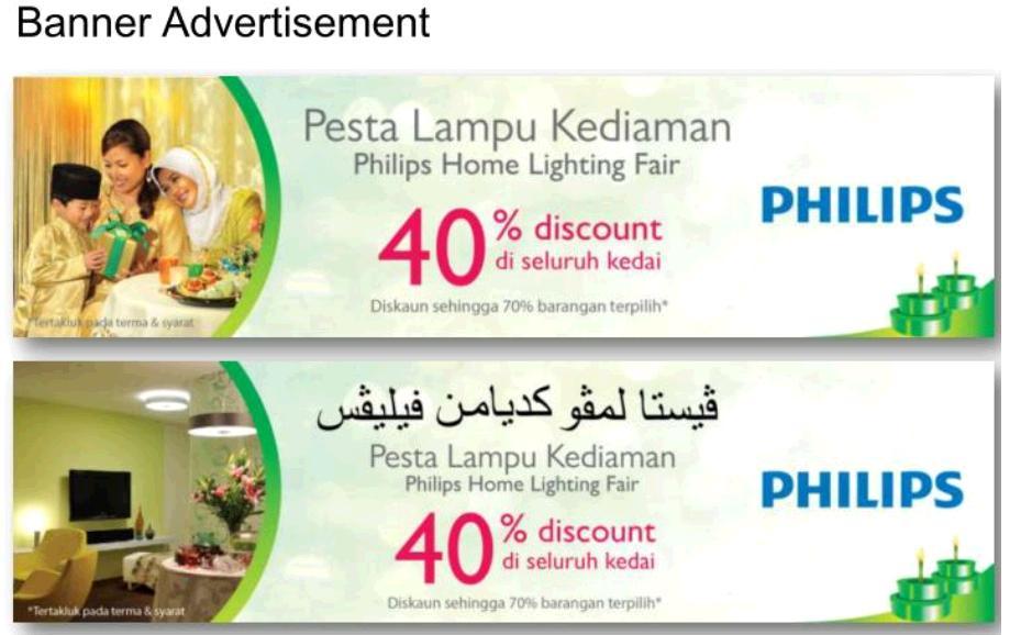 Jll Electrical Sdn Bhd Raya Promotion 2013