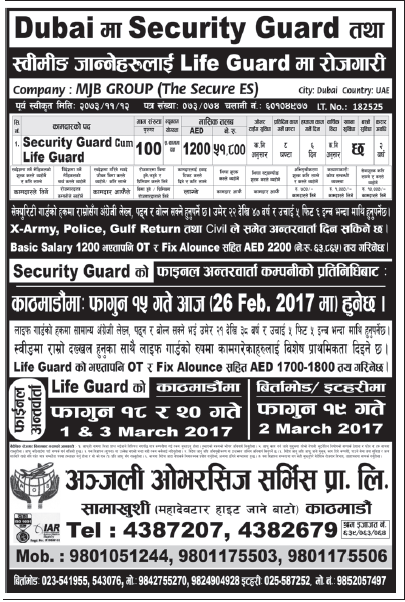 Jobs in Dubai for Nepali, Salary Rs 51,800
