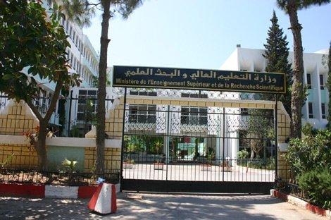 جديد الجامعات الجزائرية تواجه عجزا بـ50 ألف أستاذ جامعي سبتمبر 2017