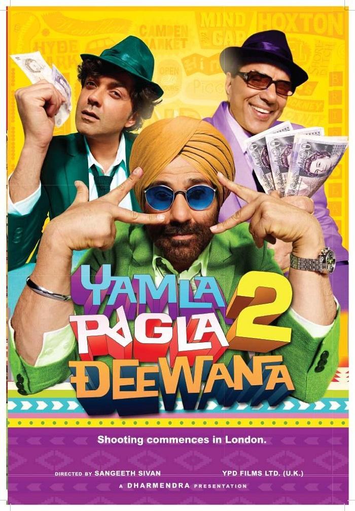 Global updates: yamla pagla deewana 2011 hindi comedy drama film.