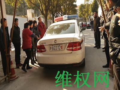 中国民主党迫害观察员:上海人权捍卫者丁德元拘留获释仍遭监视 黄月华被行政拘留10日后下落不明(图)