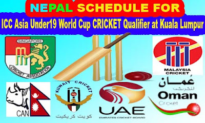 Schedule ICC Asia Under 19 World Cup Qualifier at Kuala Lumpur