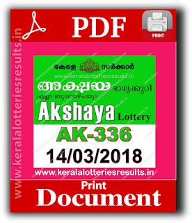 KeralaLotteriesResults.in, akshaya today result : 14-3-2018 Akshaya lottery ak-336, kerala lottery result 14-03-2018, akshaya lottery results, kerala lottery result today akshaya, akshaya lottery result, kerala lottery result akshaya today, kerala lottery akshaya today result, akshaya kerala lottery result, akshaya lottery ak.336 results 14-3-2018, akshaya lottery ak 336, live akshaya lottery ak-336, akshaya lottery, kerala lottery today result akshaya, akshaya lottery (ak-336) 14/03/2018, today akshaya lottery result, akshaya lottery today result, akshaya lottery results today, today kerala lottery result akshaya, kerala lottery results today akshaya 14 3 18, akshaya lottery today, today lottery result akshaya 14-3-18, akshaya lottery result today 14.3.2018, kerala lottery result live, kerala lottery bumper result, kerala lottery result yesterday, kerala lottery result today, kerala online lottery results, kerala lottery draw, kerala lottery results, kerala state lottery today, kerala lottare, kerala lottery result, lottery today, kerala lottery today draw result, kerala lottery online purchase, kerala lottery, kl result,  yesterday lottery results, lotteries results, keralalotteries, kerala lottery, keralalotteryresult, kerala lottery result, kerala lottery result live, kerala lottery today, kerala lottery result today, kerala lottery results today, today kerala lottery result, kerala lottery ticket pictures, kerala samsthana bhagyakuri