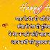 {#Top} Happy Holi in Advance Shayari in Hindi | Holi Status Wishes SMS Quotes in Hindi 2018