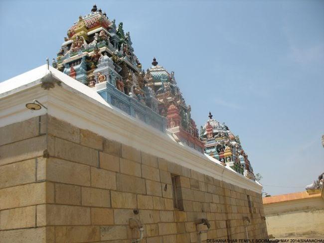 Sri Soorakudi Desikanathar Temple Vimanams