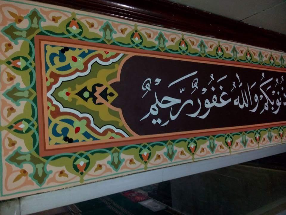 44 Gambar Kaligrafi Dinding Masjid Mushola Terbaik