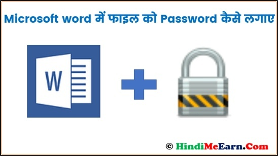 Word Me Document Ko Password Kaise Lagaye