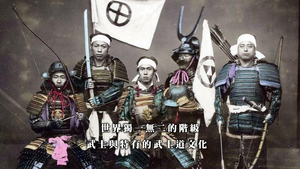日本,武士,新渡戶稻造,孝德天皇,大化革新,宮本武藏,葉隱,四十七浪人,忠臣藏,大石內藏助