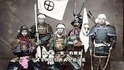 世界獨一無二的階級--武士與特有的武士道文化【從社會文化來說歷史】