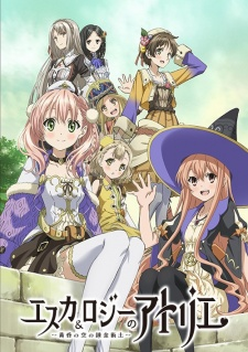 Xem Anime Atelier Escha & Logy: Alchemists of the Dusk Sky - Atelier Escha & Logy: Alchemists of the Dusk Sky VietSub