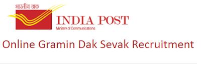 Gramin Dak Sevak Recruitment 2017