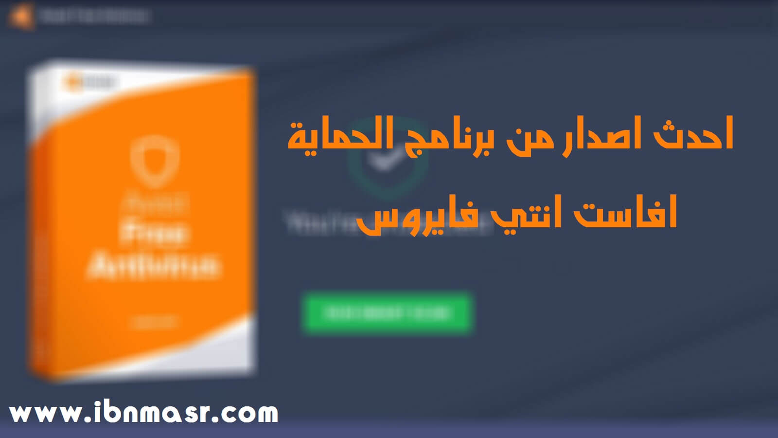 Download Avast Antivirus 2019