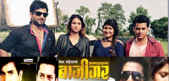 Baazigar (Nepali) Movie Star Casts, Wallpapers, Trailer, Songs & Videos