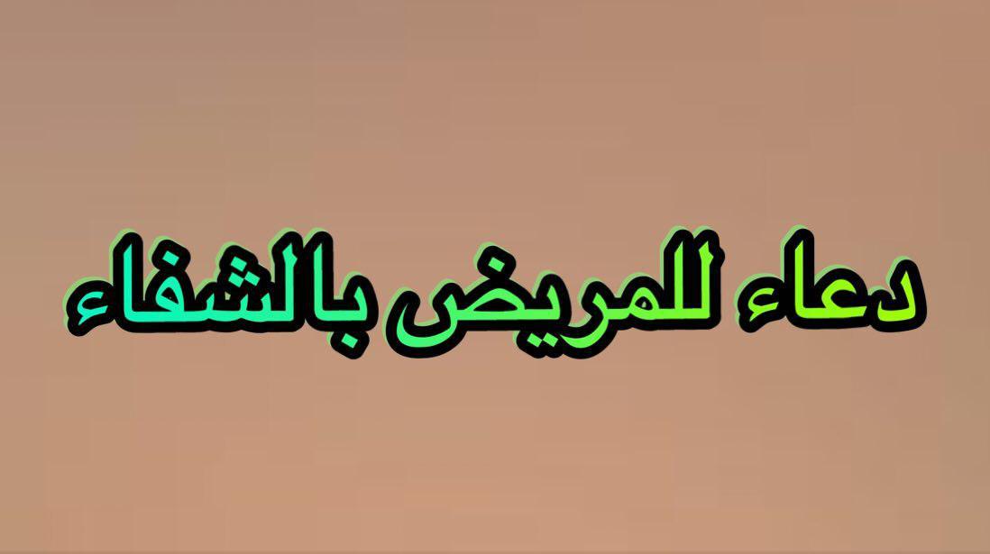 لا اله الا الله العظيم الحليم اسلام ويب Images Gallery