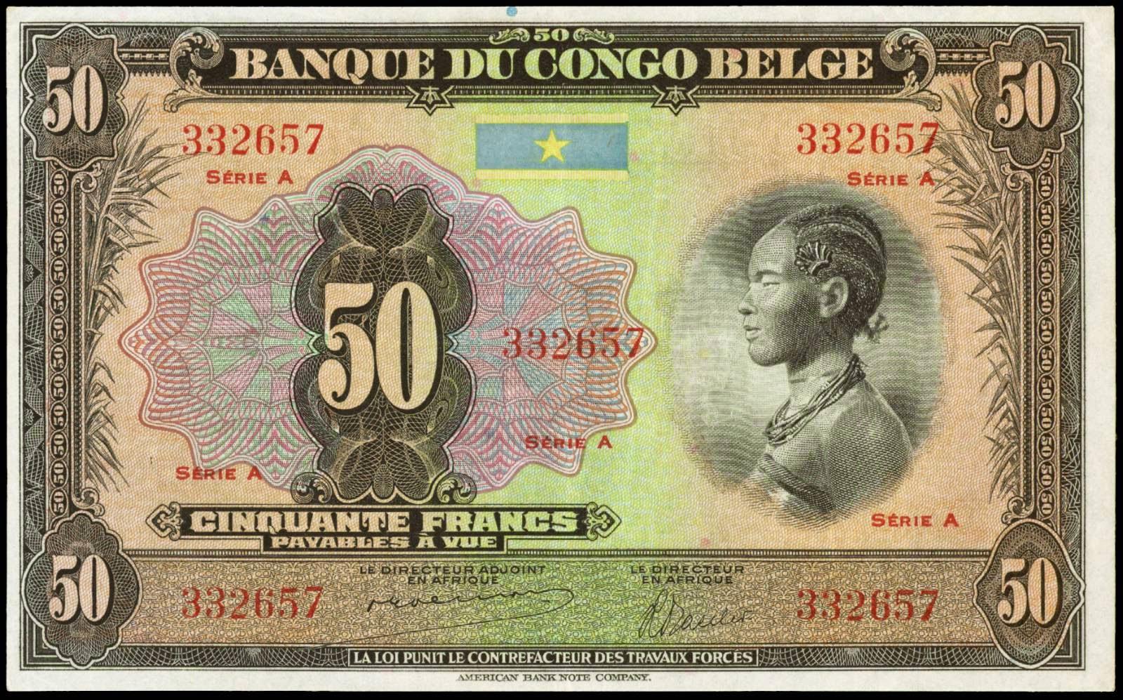 Belgian Congo 50 Francs banknote African woman