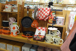 Image result for ghibli merchandise